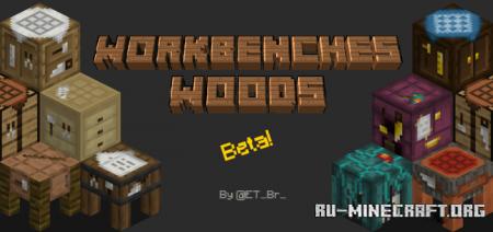 Скачать Workbenches Woods для Minecraft PE 1.16