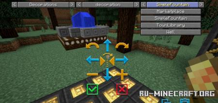Скачать Structurize для Minecraft 1.16.3