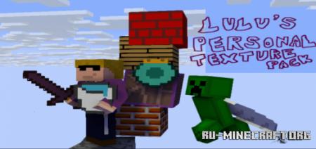 Скачать Lulu's Personal [64x64] для Minecraft PE 1.16