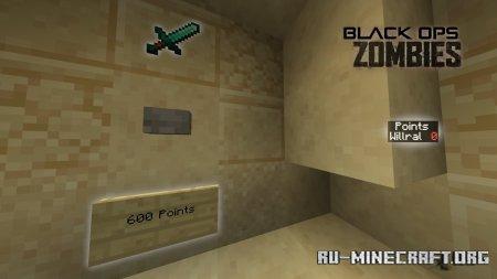Скачать Gladiator PVE для Minecraft