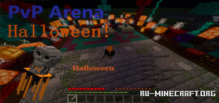 Скачать Halloween PvP Arena World для Minecraft PE