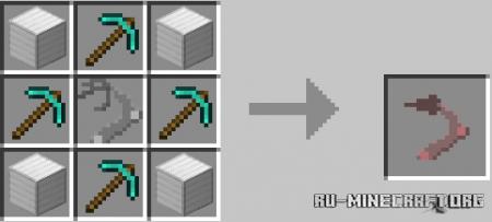 Скачать Android Infusion для Minecraft PE 1.16