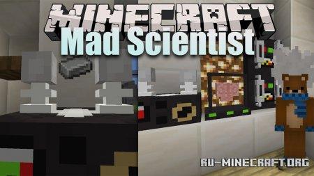 Скачать Mad Scientist для Minecraft 1.15.2