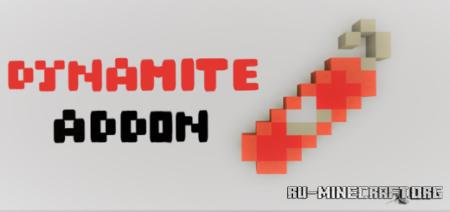 Скачать Dynamite Projectile для Minecraft PE 1.16