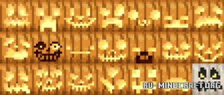 Скачать More Pumpkin Faces для Minecraft 1.16