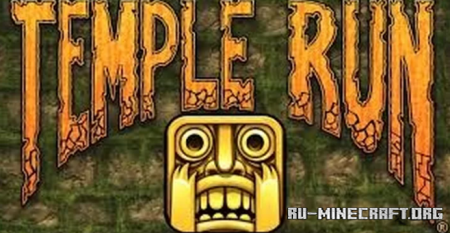 Скачать Temple Run by ToxikHydra для Minecraft