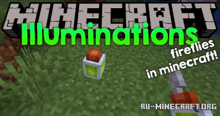 Скачать Illuminations для Minecraft 1.16.3