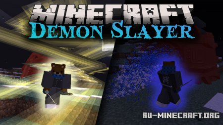 Скачать Demon Slayer для Minecraft 1.12.2