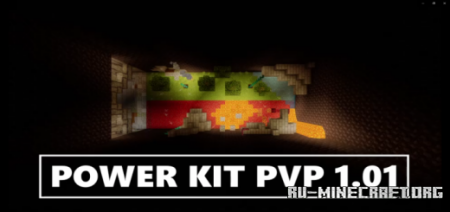Скачать KIT PvP by MABSUAREZ9 для Minecraft PE