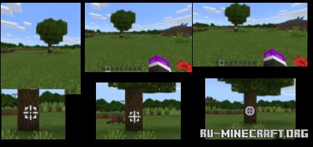 Скачать Cross-Hairs (3 New Awesome Looks) для Minecraft PE 1.16