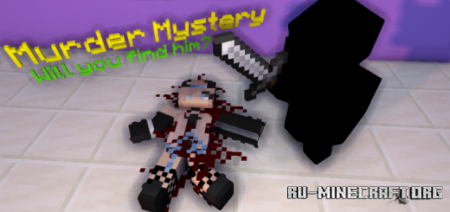 Скачать Murder Mystery: Murder at Eisral Village (Horror) для Minecraft PE