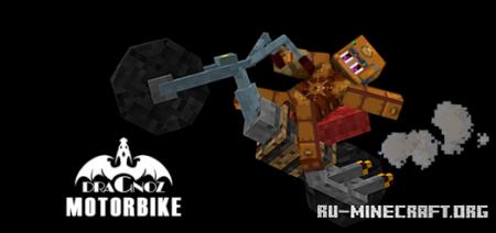 Скачать Fast Motorbike для Minecraft PE 1.16
