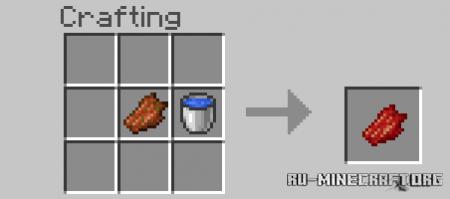 Скачать Leather Healing для Minecraft PE 1.16