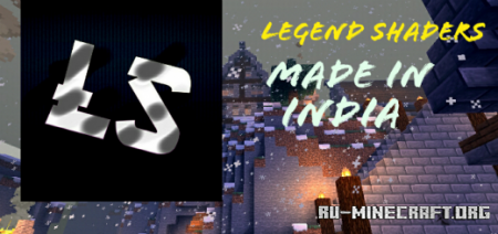 Скачать Legend Shaders для Minecraft PE 1.16