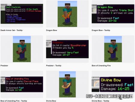 Скачать FunItems для Minecraft 1.12.2