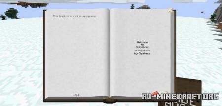 Скачать GuideBook для Minecraft 1.16.3
