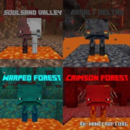 Скачать More Striders для Minecraft 1.16