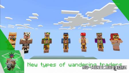 Скачать The Rageless Survival для Minecraft PE 1.16