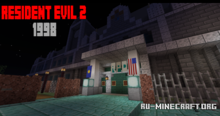Скачать Resident Evil 2 1998 для Minecraft