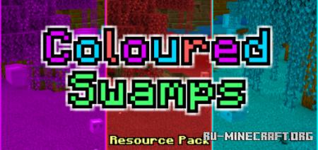 Скачать Coloured Swamps для Minecraft PE 1.16