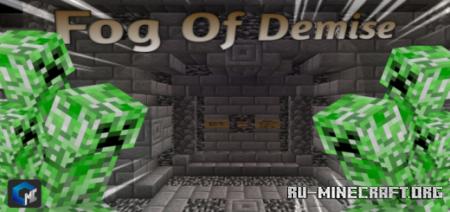Скачать Fog Of Demise II для Minecraft PE