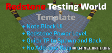 Скачать Redstone Testing World Template для Minecraft PE