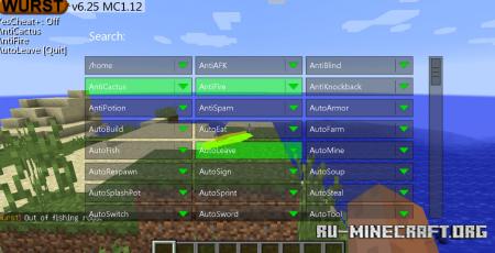 Скачать Wurst для Minecraft 1.16.3