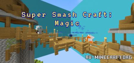 Скачать Super Smash Craft: Magic для Minecraft PE