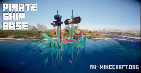 Скачать Pirate Ship Base для Minecraft