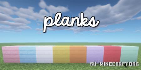 Скачать Kawaii Wood Planks для Minecraft PE 1.16