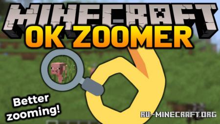 Скачать Ok Zoomer для Minecraft 1.16.4