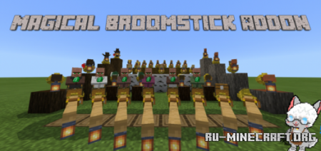 Скачать Magical Broomstick для Minecraft PE 1.16