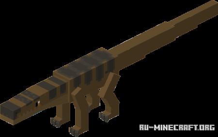 Скачать Cenozoic Craft для Minecraft PE 1.16
