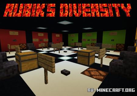 Скачать Rubik's Diversity для Minecraft