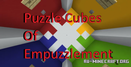 Скачать Puzzle Cubes Of Empuzzlement для Minecraft