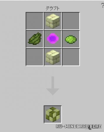Скачать Strong Items & Fake для Minecraft PE 1.16