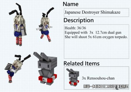 Скачать Kancolle Add-on: WW2 Ship Girls для Minecraft PE 1.16