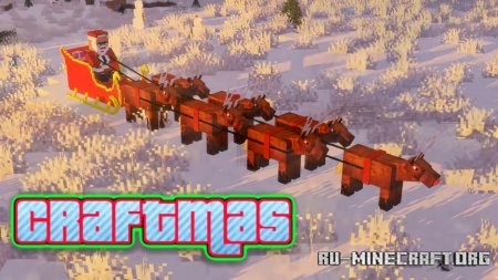 Скачать Craftmas Resource [32x] для Minecraft 1.16