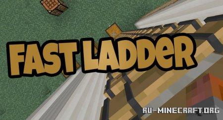 Скачать Faster Ladder Climbing для Minecraft 1.16.4