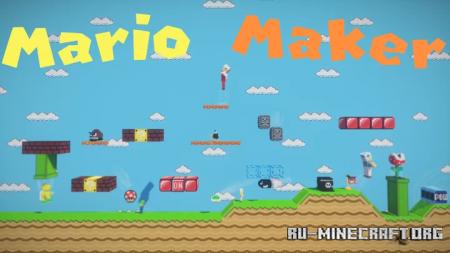 Скачать Mario Maker 2 для Minecraft