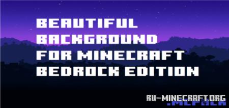 Скачать Better Backgrounds для Minecraft PE 1.16