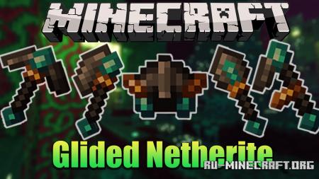 Скачать Glided Netherite для Minecraft 1.16.4