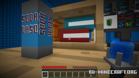 Скачать Shrink Parkour 3 для Minecraft