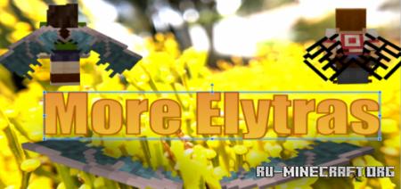 Скачать More Elytras V2 для Minecraft PE 1.16