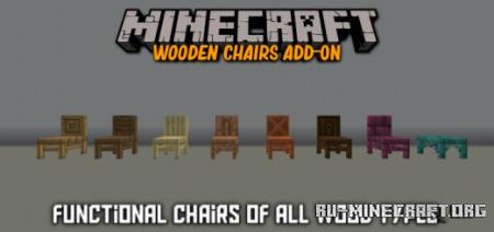 Скачать Wooden Chairs для Minecraft PE 1.16