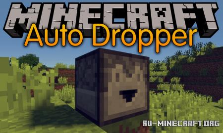 Скачать Auto Dropper для Minecraft 1.16.4