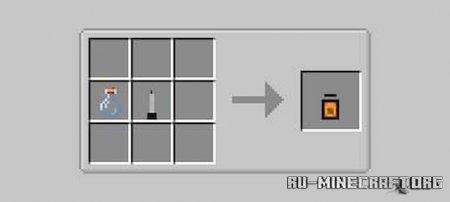 Скачать Hyper Lighting для Minecraft 1.14.4
