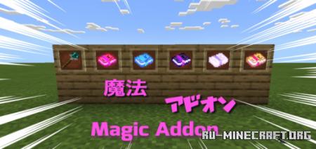 Скачать Magic для Minecraft PE 1.16