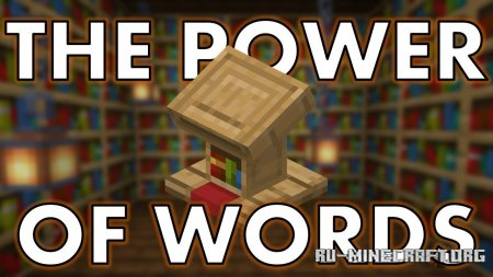 Скачать The Power of Words для Minecraft