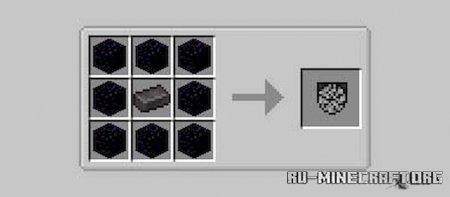 Скачать End Remastered для Minecraft 1.16.4